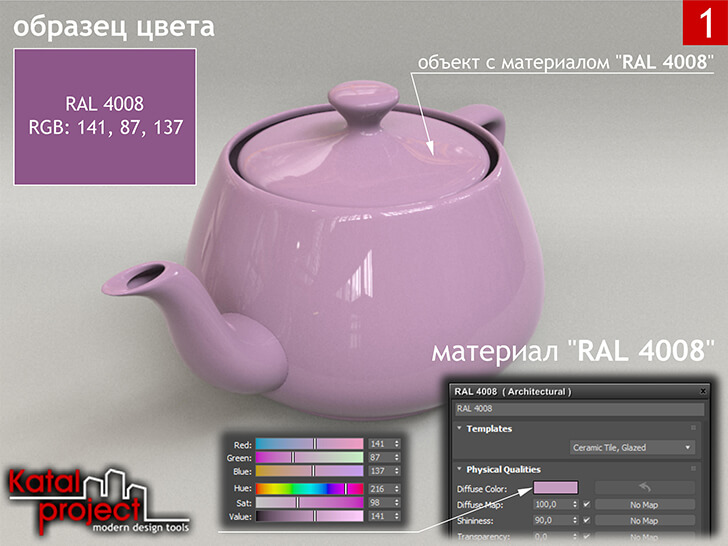 3ds Max 2020 › Render › Gamma — 2.2 › Diffuse Color — RGB: 141, 87, 137 vs RAL 4008