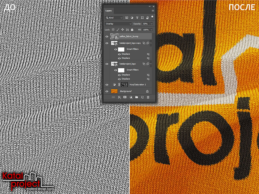 Photoshop CC 2019 > Layers panel > Blending mode, Opacity