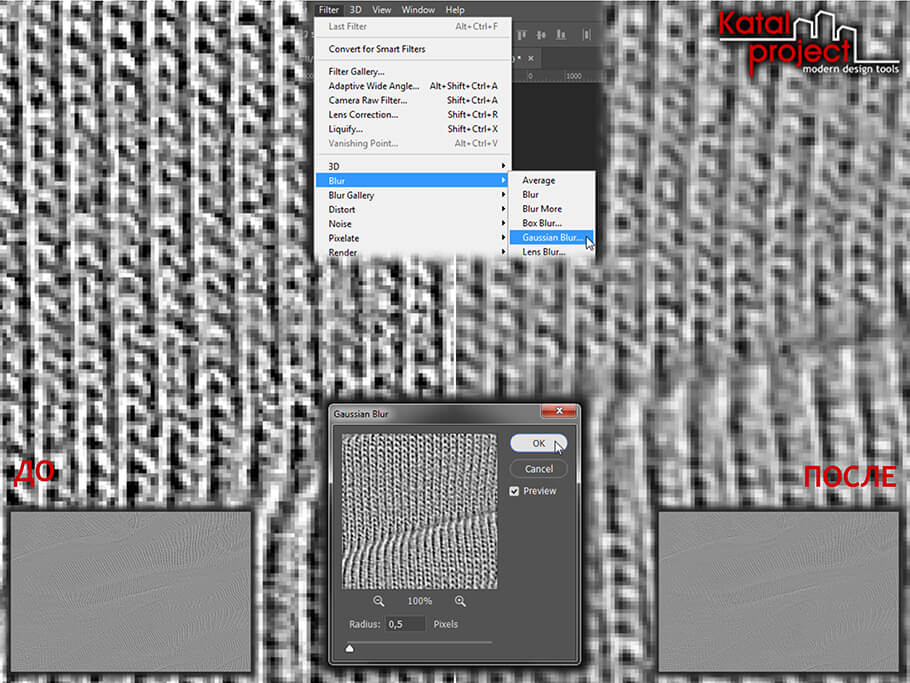 Photoshop CC 2019 > Menus > Filter > Blur > Gaussian Blur… (bump map)