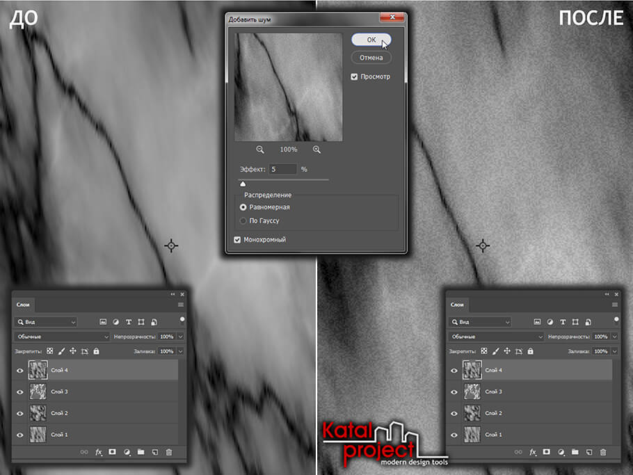 Photoshop CC 2019 > Layer 4 > Add Noise filter